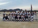 2017年度全軟福岡学童リーグ優勝!