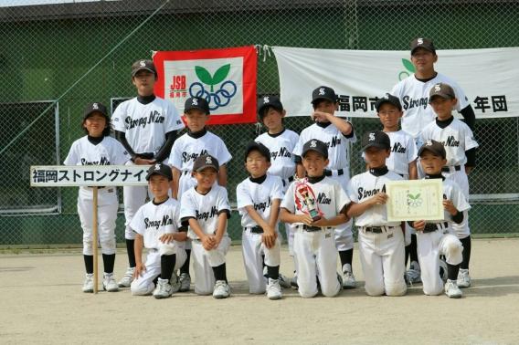 3位入賞おめでとう!スポーツ少年団軟式野球交流大会(低学年)